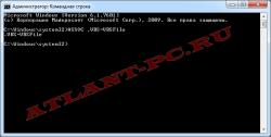 ASSOC .VBS=VBSFile через командную строку