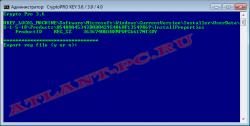 вопрос экспортировать ли  reg файл параметры CryptoPro.