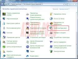 свойство браузера через панель управления